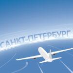 Аэропорт Пулково подвел итоги работы за 11 месяцев