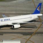 Авиакомпания Air Astana открывает рейсы из Санкт-Петербурга в Алма-Ату