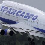 """Авиакомпания """"Трансаэро"""" полетит из Пулково на Boeing 747"""