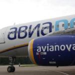"""Пулково не станет вторым базовым аэропортом для """"Авиановы"""""""