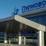 В аэропорту Пулково открыт Центр бизнес-авиации