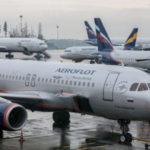 В России определили системообразующие организации в сфере авиации